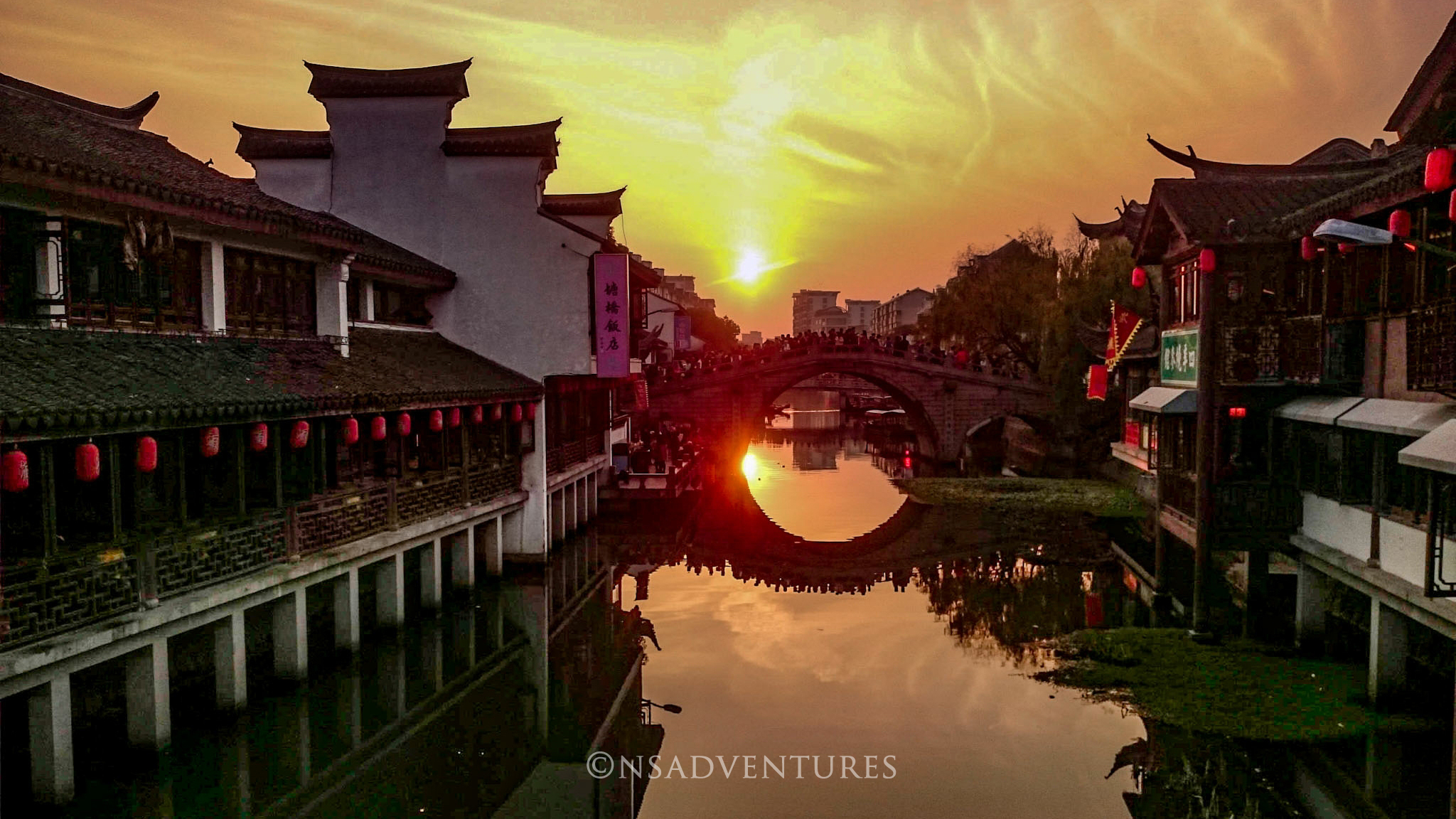 Viaggio in Cina: Shanghai _ Qibao Water