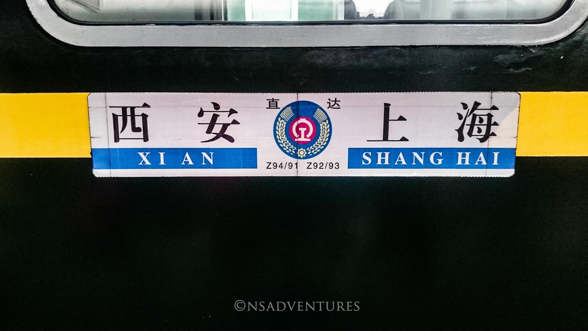 Come spostarsi in Cina: treni ed aerei