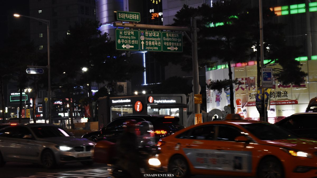 Come muoversi in Corea del Sud: Seoul, City Traffic