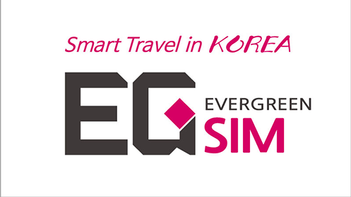 Sim Card Corea del Sud: EG at Incheon Airport